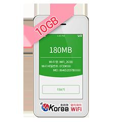 한국 10GB 상품이미지